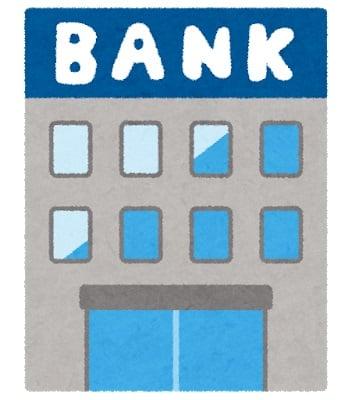 高校生 銀行 口座